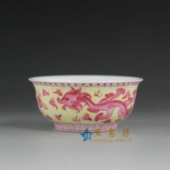 RYMY12  手绘粉彩夔龙图茶碗 茶杯