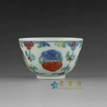 RYJI05  手绘青花斗彩如意花卉图茶杯 品茗杯