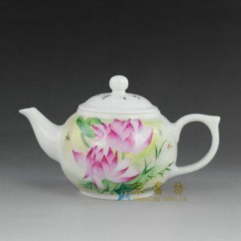 14ok67 手绘粉彩荷花图手柄茶壶 精品茶具