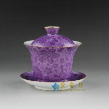 RYMY09  刻纹花卉扒花盖碗 泡茶杯 精致茶具