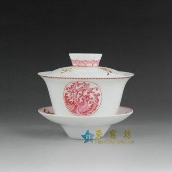 RYMY10 手绘粉彩凤鸟团花图盖碗 泡茶碗