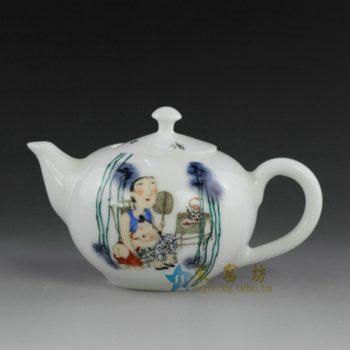 14KM08 粉彩 仕女图手柄茶壶
