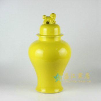 RyKB115颜色釉 黄色将军罐 储物罐 盖罐