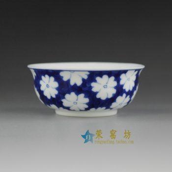 RYV160 手绘青花 团花图茶杯 茶碗 汤碗