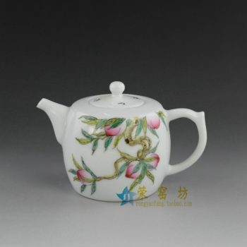 14NY03 粉彩果枝图手柄茶壶