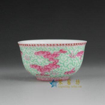 RYMY16  粉彩手绘彩云图茶碗 汤碗 茶杯