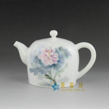 14No02 手绘粉彩富贵花开图手柄茶壶 精品茶具