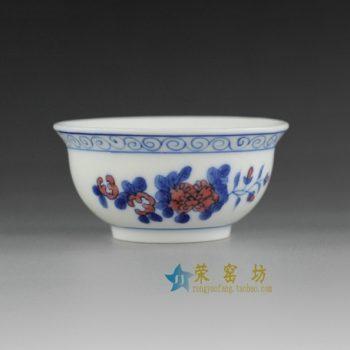 RYV161 手绘青花斗彩花草图茶碗 汤碗