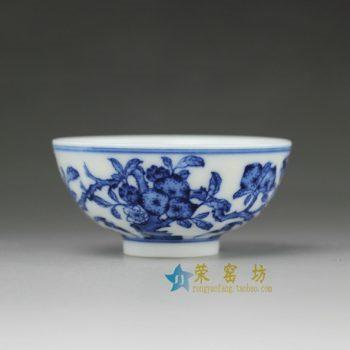 14UR23手绘青花九桃图茶杯 品茗杯