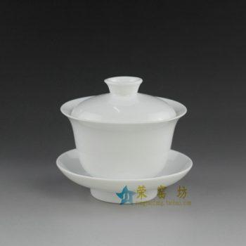 RZEF01 颜色釉白色盖碗 泡茶杯 茶具