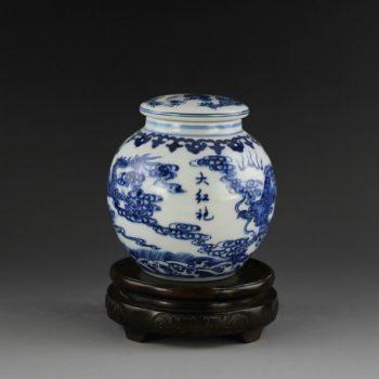 RYF25  手绘青花腾龙图 大红袍茶叶罐 盖罐