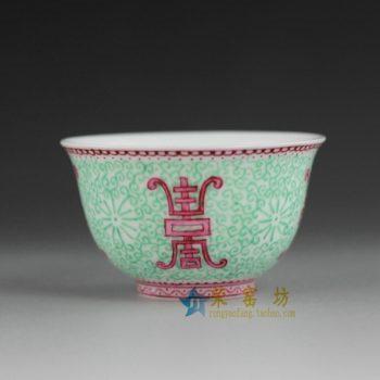 RYMY13 粉彩寿字图茶碗 汤碗 茶杯