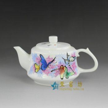 14ok69 手绘粉彩蝴蝶花卉图手柄茶壶 精品茶具