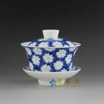 RYV159  青花手绘团花图盖碗 泡茶杯 精致茶具
