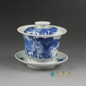 14BS56手绘青花荷莲图盖碗 三才碗 泡茶杯