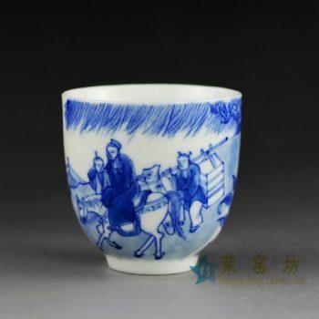 14DR146 4031手绘青花赴考图茶杯 品茗杯 功夫茶具