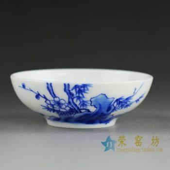 14DR104手绘青花松竹梅图茶碗 汤碗 茶杯