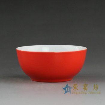 14CS111 颜色釉茶杯 茶碗 汤碗