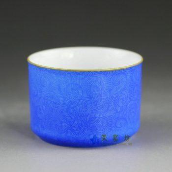 RYHV17 2 手工扒花茶杯 品茗杯