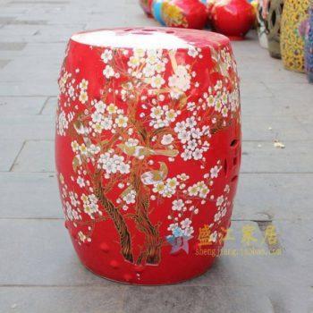 RYKB116 D-1粉彩梅雀图瓷凳 凉墩 鼓凳
