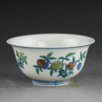 RYLC 手绘青花斗彩果枝图茶碗 茶杯 品茗杯