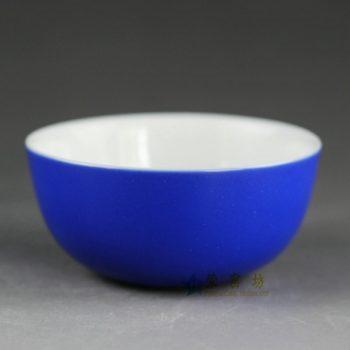 14FS36颜色釉蓝色茶杯 品茗杯 茶碗
