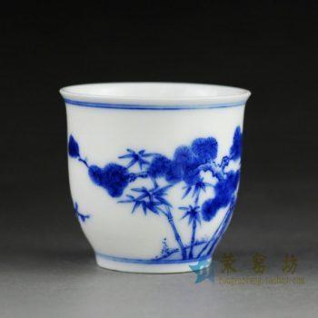 14DR36 手绘青花松竹长青图茶杯 品茗杯 功夫茶杯