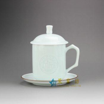 RYZU17 颜色釉带托描边茶杯 品茗杯 老板杯