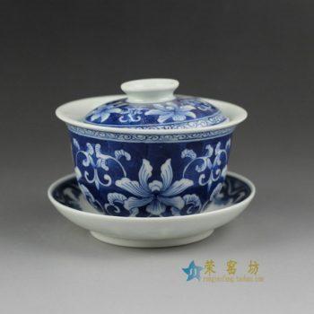 14BS53 3185手绘青花缠枝花卉图盖碗 三才碗 泡茶杯