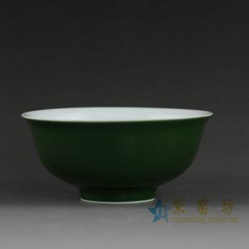14EI53 颜色釉红色茶碗 汤碗