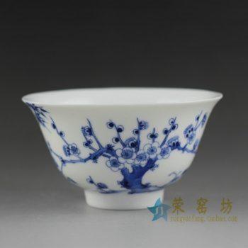 14U85 手绘青花桃花盛开图茶碗 汤碗