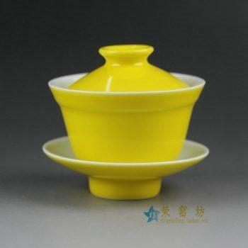 14FS34颜色釉黄色盖碗 三才碗 泡茶杯
