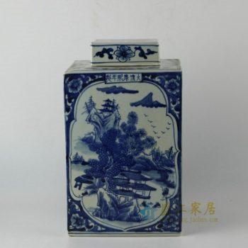 RYUK15手绘仿古青花山水风景人物屏画盖罐 储物罐
