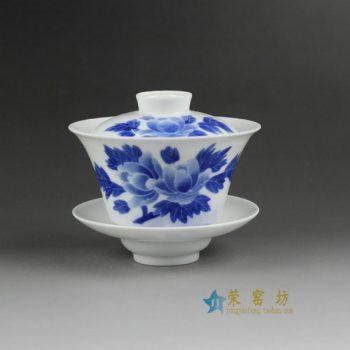 14P07手绘青花花卉图盖碗 三才碗 泡茶杯