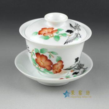 14OK63手绘粉彩花鸟图盖碗 三才碗 泡茶杯