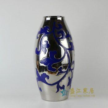 RYNQ169颜色釉刻纹花卉莲子瓶 花瓶