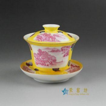 14TN22手绘扒花开光山水风景屏画盖碗 三才碗 泡茶杯