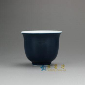 RZEL04 7887颜色釉茶杯 品茗杯 功夫茶杯