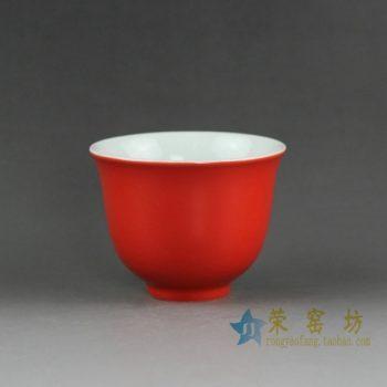 14EI08 颜色釉红色茶杯 品茗杯 功夫茶具