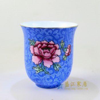 RZDD01手绘扒花花卉图茶杯品茗杯 功夫茶杯