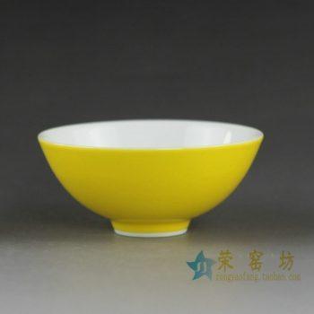 14CS112 颜色釉黄色茶碗 汤碗