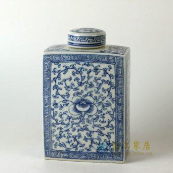 RYQQ52 手绘青花缠枝花卉图盖罐 储物罐