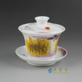 14OK60手绘粉彩阳光映射树林图盖碗 三才碗 泡茶杯