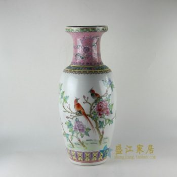RZBU07手绘粉彩花鸟图案花瓶 花插