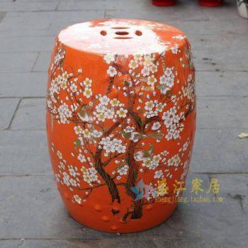 RYKB116 E-1粉彩梅雀图瓷凳 凉墩 鼓凳