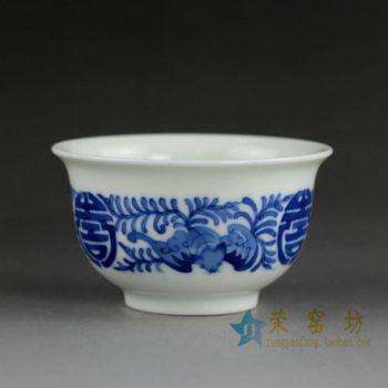 14BS66 手绘青花 寿字图茶杯 品茗杯 功夫茶杯