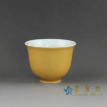 4EI08 颜色釉茶杯 品茗杯 功夫茶具