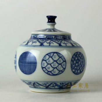 RZBP03 手绘仿古青花团花图茶叶罐 盖罐 储物罐