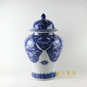 RYJF62 手绘青花如意花纹将军罐 盖罐 储物罐