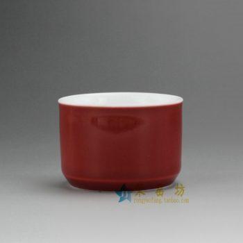 RZEL01 7890颜色釉红色茶杯 品茗杯 功夫茶杯